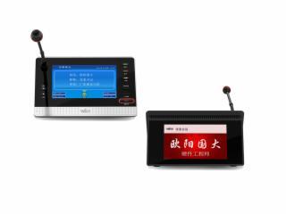 DS-CDM900系列-双面电子桌牌会议话筒
