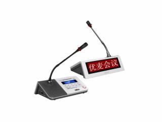 N-CDM800B/C-電子桌牌會議話筒