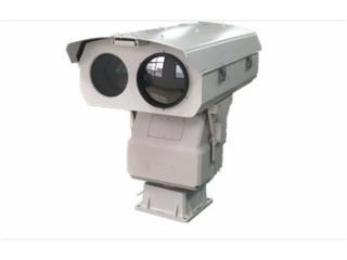 FH-PR-775-150-5千米雙光譜晝夜監控云臺攝像機