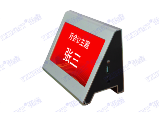 YX-D007-7寸雙面智能電子桌牌