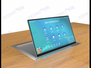 YX-3015H-15.6寸智慧無紙化液晶翻轉終端-新款