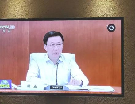 中共中央政治局常委、國務院副總理韓正在國家管網集團調研并召開座談會