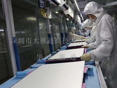 深圳市大雁通高技術有限公司