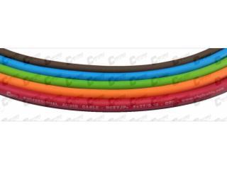 RCEYJP22*37/0.10-彩色麥克風線纜