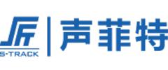 深圳市声菲特科技技术有限公司