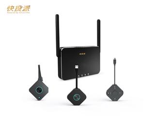 E3S+CT02H-快投派E3S无线一投多方案