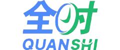 北京全時云商務服務股份有限公司