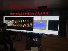 湖北省拼接屏安裝案例