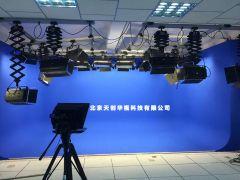 新聞訪談類演播室 演播室燈光布置 虛擬演播室裝修搭建
