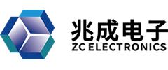 广州兆成电子科技有限公司