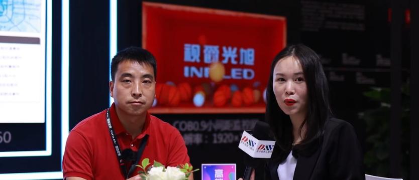 【DAV01报道】专访视爵光旭工程渠道部副总监 杨俊