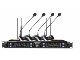 C200-yeamic亿歌C200一拖四无线话筒