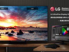 LG OLED pro