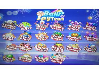 FT8+22个墙面游戏套装-立式多用途型互动游戏多人墙面游戏会议教学专用超清投屏可触控电子白板