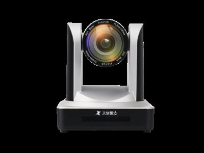 TC-980S-天創恒達980S-USB高清攝像機