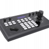 天創恒達 攝像機網絡控制鍵盤-攝像機網絡控制鍵盤圖片