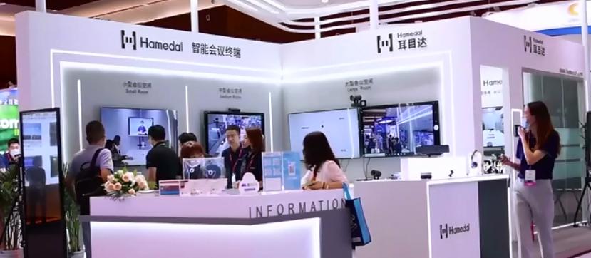 2021 北京 infocomm 展 | 耳目达品牌专访
