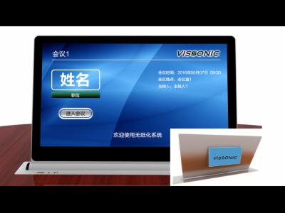 VIS-15LDSC/VIS-17LDSC/VIS-18LDSC-无纸化会议升降触摸屏带10寸桌牌显示