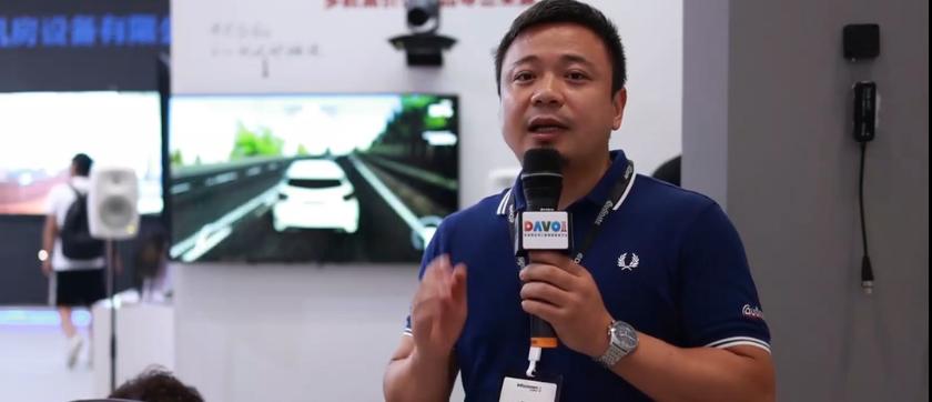 【DAV01报道】2021 北京 infocomm 展 | DANTE展会风采