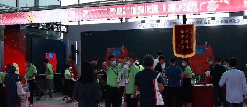 【DAV01报道】2021 北京 infocomm 展 | 方图展会风采