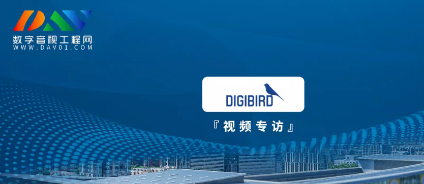 【DAV01报道】2021 北京 infocomm 展 | 小鸟展会风采