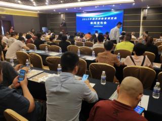 2021中國重慶未來教育創新產品與服務展覽會