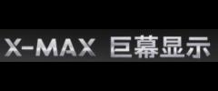 未來芯X-MAX