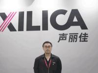 创新理念应用到商业领域 InfoComm 2021展专访Xilica销售总监张浚樑