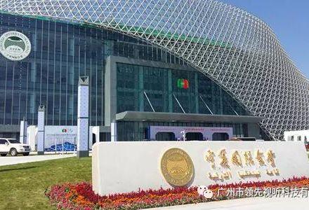 MARTIN AUDIO为宁夏国际会议会展中心打造一流的扩声系统