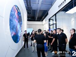 同心·共赢 | 华南业务区经销商走进艾比森活动圆满落幕