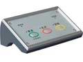 HCS-4300DRA-代表表決單元