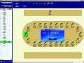 HCS-4218/10-內部通訊軟件