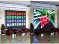 SBC-I-D-P4.75-PH4.75室内双色LED显示屏