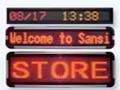 LED标识产品-LED标识产品