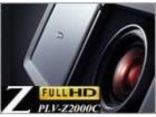 PLV-Z2000C-投影机