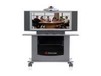 VSX? 7000s-視頻會議產品