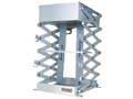 C550-投影機交剪式電動吊架
