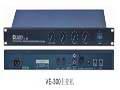 VE-300-供应威康VEKIN电话会议系统VE-300
