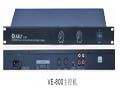 VE-800-供应威康VEKIN讨论型会议系统VE-800
