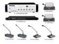 VE-9000-供应威康VEKIN多功能表决会议系统VE-9000