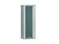 VS-528-鋁合金音柱