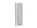 VS-938-大型铝合金音柱