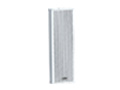 VS-938-大型鋁合金音柱