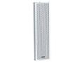 VS-948-大型铝合金音柱