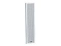 VS-958-大型铝合金音柱