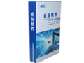 BL-NSP-E2-AEBELL視天下系列集中小型監控聯網管理系統軟件