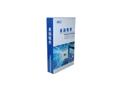 BL-NSP-E2-AEBELL安天下系列大型綜合安防管理平臺系統軟件
