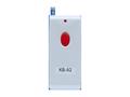 KB-A2-手持無線呼叫按鈕