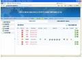 DSS-TMP-多媒体录播系统综合管理平台