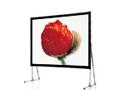LS-Z150-快速折叠银幕